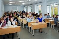 Вузы и колледжи Тулы – 2019: поступаем учиться, Фото: 13