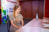 Кастинг на Мисс Студенчество 2016, Фото: 16