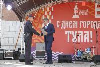 Дмитрий Миляев наградил выдающихся туляков в День города, Фото: 78