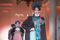 Восьмой фестиваль Fashion Style в Туле, Фото: 39
