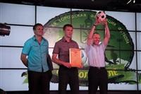Церемония награждения любительских команд Тульской городской федерацией футбола, Фото: 56