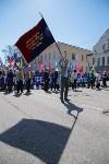 1 мая в Туле прошло шествие профсоюзов, Фото: 63