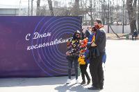 «Арсенал» — «Краснодар»: Космический матч, Фото: 1