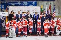 EuroChem Cup 2018: финал, Фото: 24