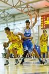 Баскетбол. 30.06.2015 БК Арсенал - сб.Армении, Фото: 34
