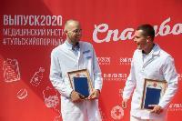 В Туле вручили дипломы выпускникам медицинского института, Фото: 71