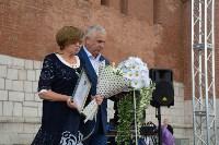 Награждение тульских семей, Фото: 20