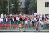 Арсенал - Зенит. Молодежь, Фото: 13