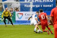 Кубок Легенд-2015, Фото: 151