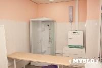 Милавея, клиника Николая Чадаева, Фото: 2