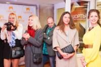 """Пятый фестиваль короткометражных фильмов """"Шорты"""", Фото: 49"""