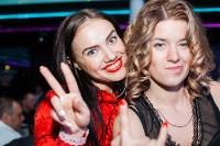 Концерт Полины Гагариной, Фото: 61