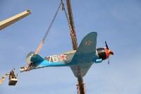 Установка копии Ла-5ФН на несущую опору мемориала «Защитникам неба Отечества» , Фото: 16