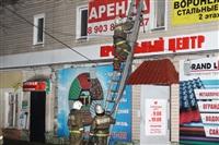 На ул. Оборонной в Туле сгорел магазин., Фото: 33