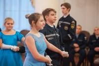 В колонном зале Дома дворянского собрания в Туле прошел областной кадетский бал, Фото: 70
