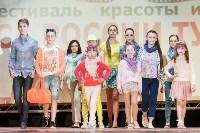 Краса России Тула 2016, Фото: 89
