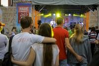 «Битва за «Нашествие»: «Васильков & коты» представят Тулу на фестивале, Фото: 89