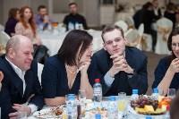 Максим Поташев в Туле, Фото: 159