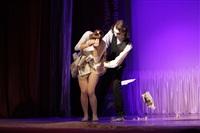Мисс Студенчество-2013, Фото: 65