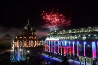 Концерт в честь Дня Победы на площади Ленина. 9 мая 2016 года, Фото: 1