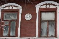 Лепнина в Туле, Фото: 8