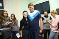 Дмитрий Губерниев в ТулГУ. 20 октября 2014, Фото: 18