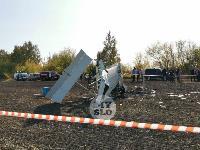 Падение самолета в Каменском районе , Фото: 12