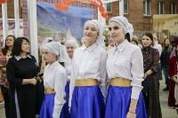 Фестиваль Страна в миниатюре, Фото: 62
