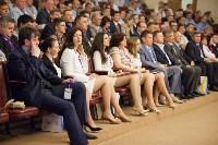 В Туле наградили победителей премии «Бизнес-Успех», Фото: 4