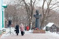 Фёдор Конюхов в Тульской области, Фото: 30