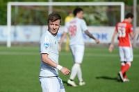 «Спартак-2» Москва - «Арсенал» Тула - 1:2, Фото: 40