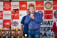 Чемпионат России по суперкроссу, Фото: 104