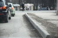 Мусор и пыль на улицах Тулы, Фото: 9