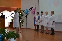 В Новомосковске определили лучших медсестёр, Фото: 4
