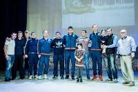 Цемония награждения Тульской Городской Федерации футбола., Фото: 31