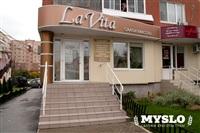 La Vita, салон красоты , Фото: 1