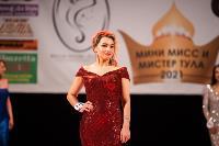Миссис Тульская область - 2021, Фото: 56