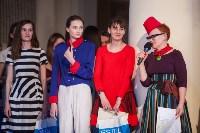 Фестиваль Fashion Style 2017, Фото: 430
