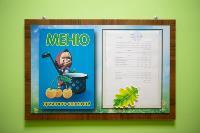 Детский садик в Щекино, Фото: 39