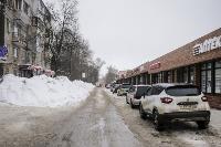 Снег в Туле, Фото: 5