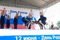"""Фитнес-фестиваль """"Активный гражданин"""", Фото: 62"""