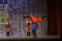 Всероссийский конкурс народного танца «Тулица». 26 января 2014, Фото: 93