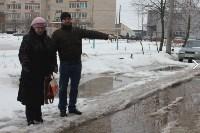 В Алексине прошёл рейд по несанкционированным парковкам, Фото: 1