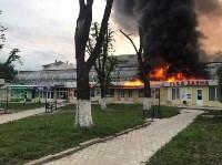 """Сгорел рынок """"Салют"""", Фото: 26"""