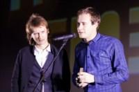 """Пятый фестиваль короткометражных фильмов """"Шорты"""", Фото: 91"""