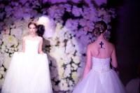 Показ свадебной моды от дома невест Garden of Eden, Фото: 109
