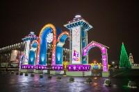 Новогодняя столица России, Фото: 13