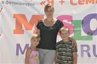 Мама, папа, я - лучшая семья!, Фото: 258