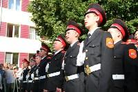 Принятие присяги в Первомайском кадестком корпусе, Фото: 116