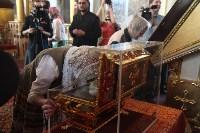 Прибытие мощей Святого князя Владимира, Фото: 77